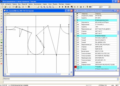 Pattern Design and Modelling